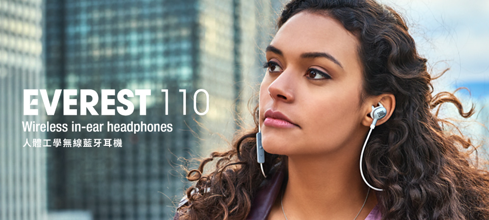 JBL Everest 110BT 耳道式藍牙無線耳機 - 新品上市