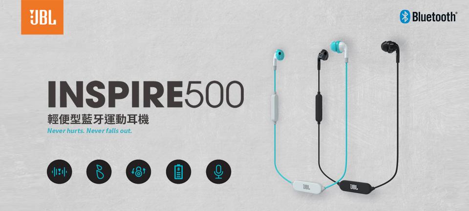 JBL - Inspire 500 輕便型藍牙運動耳機,新品上市